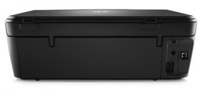 HP DeskJet Ink Advatage 5575