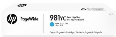 HP 981YC azúrová atramentová kazeta
