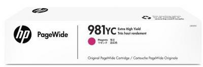 HP 981YC purpurová atramentová kazeta