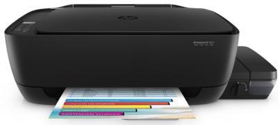 HP DeskJet GT 5820