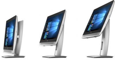 HP Nastaviteľný podstavec pre AiO
