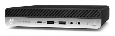 HP EliteDesk 800 G5 MFF for Meeting Rooms