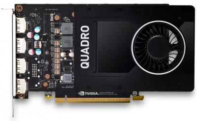 LENOVO Quadro P2000 5GB 4xDP
