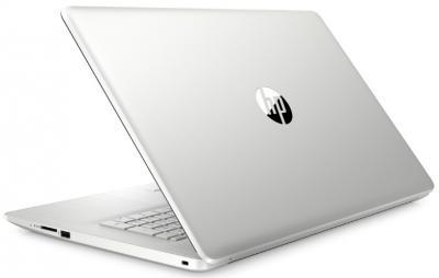 HP 17-by3004nc Natural Silver