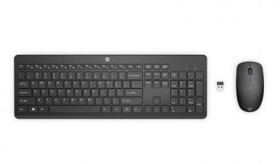HP MK230 Set klávesnica myš